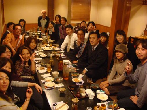 http://www.mdinc.jp/blog/20081128-thumb.jpg